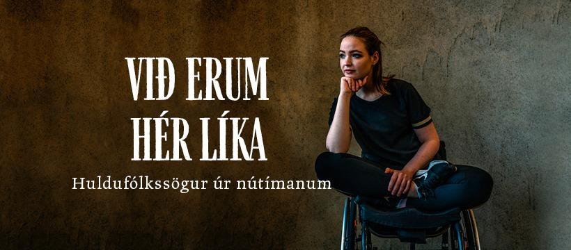 Huldufólkssögur úr nútímanum